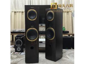 原装进口英国Tannoy/天朗307 Rosewood Plus前置hifi落地音箱8寸低音全新正品保修