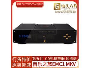 挪威ELECTROCOMPANIE音乐之旅 EMC1 MKV 第五代CD机顶滑盖播放器 全新正品保修