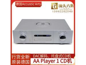 德国AA 新款Accustic Arts Player 1 CD机解码音响播放器 全新正品行货保修