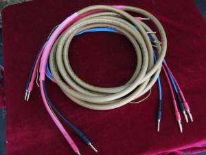 荷兰 范登豪 极温超合金 二线分四线 喇叭线 2.5米