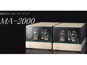 日本 Phasemation 协同电子 MA-2000 300B 旗舰单声道后级