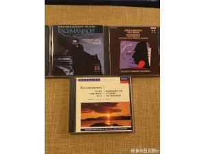 [231/732/449]拉赫马尼诺夫亲自演奏自己作品/鲁宾斯坦/katchen第二钢琴协奏曲  碟不同价不同
