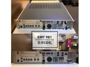 德国EMT981CD机 最后期