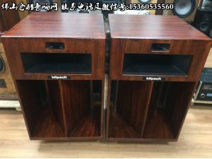 美国原产杰士 KLIPSCH LSI-A 15寸低音大落地箱大号角高音音箱