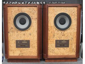 天朗/TANNOY EDINBURGH 爱丁堡 爱丁宝一代 12寸经典同轴落地音箱