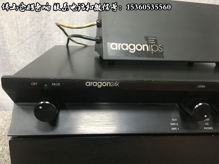 沥北电器城_美国aragon/阿拉贡 24K+4004 二手原装进口发烧大功率前后级功放 ...