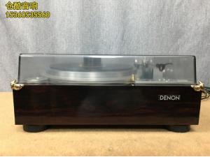 DENON/天龙 DP-59L LP黑胶唱机 原装220V
