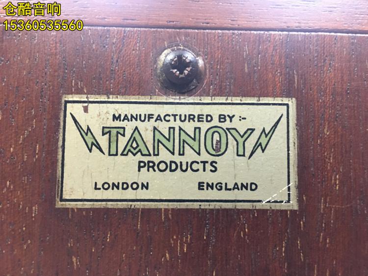 沥北电器城_英国原产天朗TANNOY 闪电音箱15寸同轴钢磁喇叭落地音箱大版本 ...