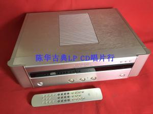 Marantz/马兰士 CD-7 旗舰发烧CD机 原装日本生产 使用电压100伏