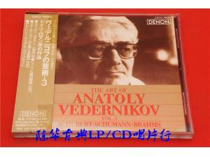 DENON 《莫扎特:钢琴奏鸣曲全集》 - 皮尔斯(5cd