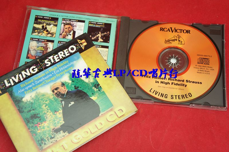 斯特劳斯钢琴价格_RCA 《斯特劳斯:查拉图斯特拉如是说》 - 莱纳 24K金碟_古典发烧CD ...
