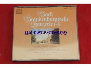 Denon 《巴赫:六首勃兰登堡协奏曲》 - 苏克、鲍姆加特纳 (2CD)
