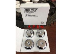 ISOCLEAN TT-008(腳釘座/一套4入)