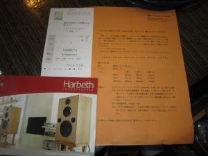 英国【雨后初晴】HL-Compact7ES-3