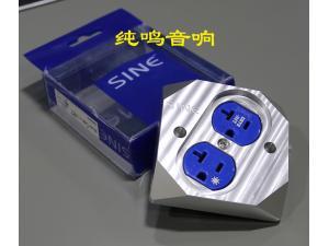正弦SINE SW-2PT 特厚铝合金面板