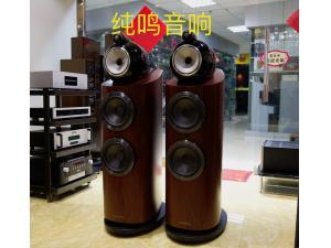 宝华B&W新款 802D3 落地箱