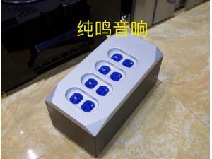 正弦SINE GATEWAY2 80A旗舰电源处理器