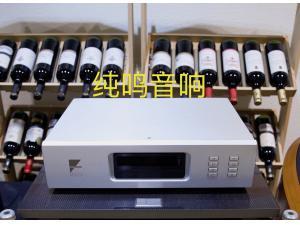 美国艺雅 Ayre CX-7 CD机