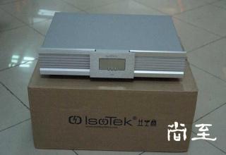 ISOTEK  SIGMAS电源处理器