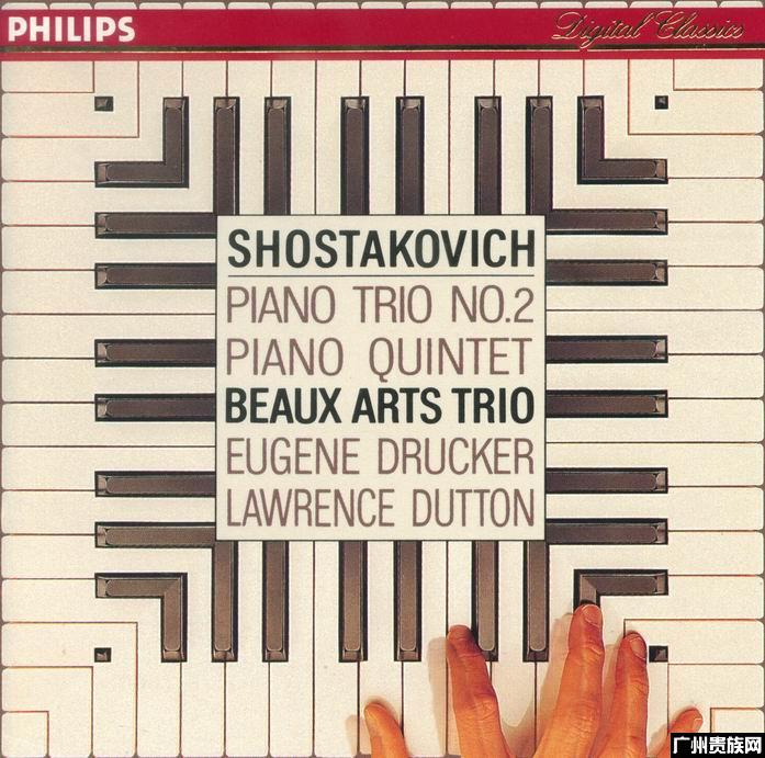 1619肖斯塔科维奇[钢琴5重奏