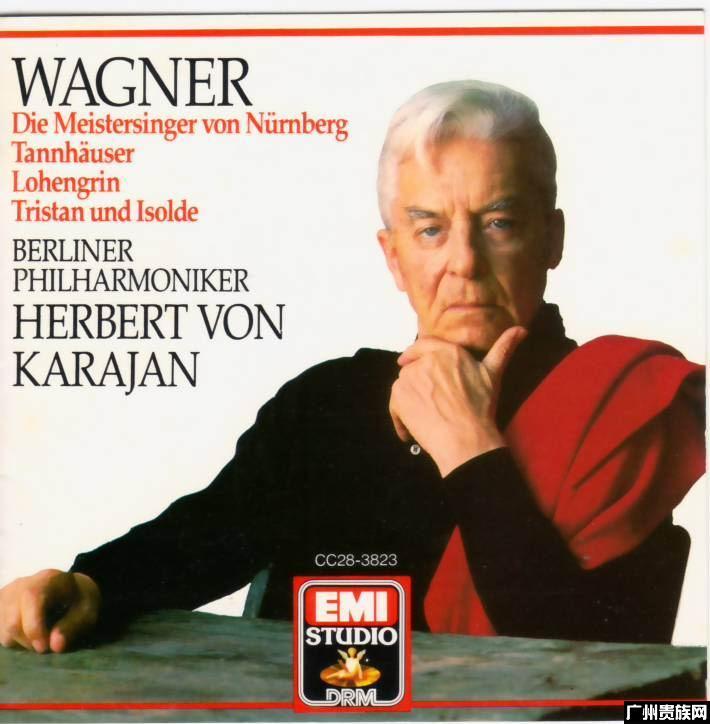 2193华格纳 卡拉扬 柏林爱乐乐团