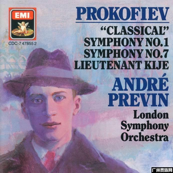 2230普罗科菲耶夫 普列文 伦敦交响乐团 上榜天碟
