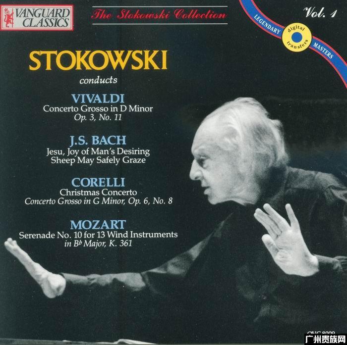 2854维尔第 巴赫 科莱里 莫扎特 斯托科夫斯基 风群交响乐...