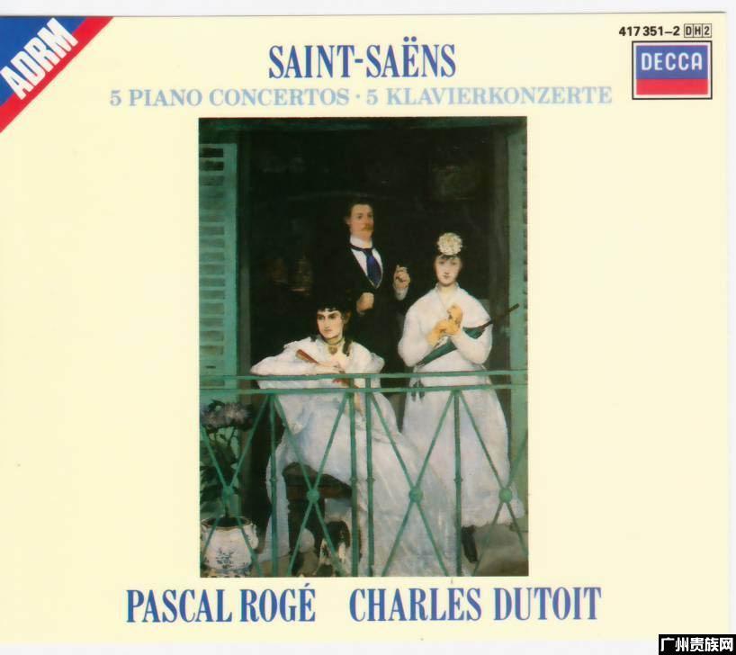 3549圣桑 共5首 罗杰演奏钢琴,迪图瓦 爱乐管弦乐团,皇家爱...