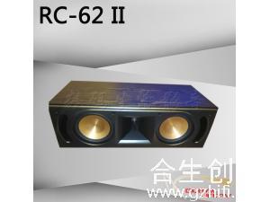 美国klipsch/杰士RC-62II 发烧专业音响5.1家庭影院中置音箱