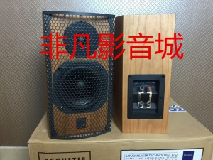 英国 ATC SCM7 发烧hifi家用书架箱音箱音响