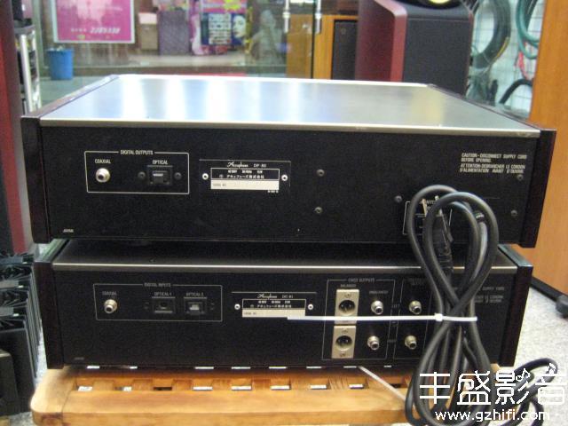 金嗓子dp80+ dc81 转盘解码
