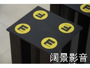 范天臣 Foundation 24寸 Designer 金标顶级书架音箱脚架