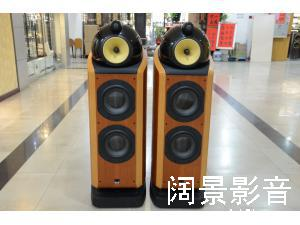 宝华/B&W 802D 第一代钻石高音落地音箱