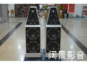 威信/WILSON AUDIO WATT 7 号经典HI-END落地音箱