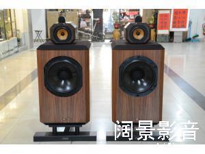 宝华/B&W 801 经典大落地音箱 第一代