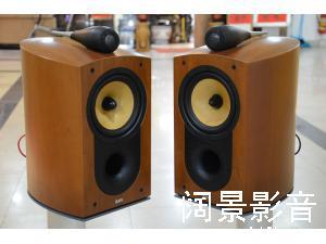 英国产 宝华/B&W Nautilus(鹦鹉螺)N805 书架式音箱