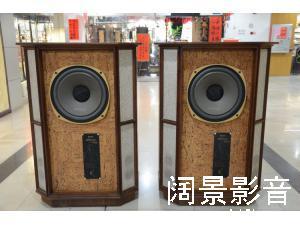 天朗/TANNOY GRF Memory 水虫木签名版大将军15寸同轴音箱