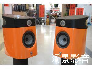 劲浪 Focal Sopra N1 高级HIFI书架音箱 橙色限量版