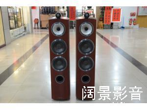 宝华/B&W 804 D3 最新款800钻石高音系列落地音箱 国行原包保修期内