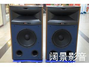 美国 JBL 4365 15寸低音号角高音监听音箱
