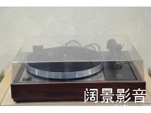 英国 莲/Linn Sondek LP12 BASIK PLUS 唱臂经典黑胶唱机