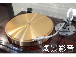 MICRO/美歌 BL-111 配SME 3009 唱臂经典铜盘黑胶机