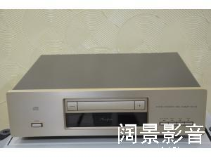 Accuphse/金嗓子 DP-55 高级CD播放机