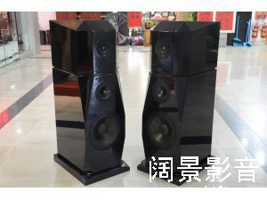 Focus Audio/枫叶之声 Master 2.5 次旗舰落地音箱
