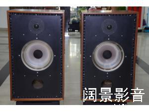 英国BBC经典监听铭器Rogers乐爵士PM510 旗舰12寸音箱