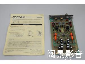 Accuphase/金嗓子 AD-10 MM/MC唱放卡