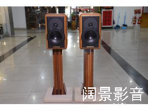 Sonus Faber/世霸大情人一代 Electa Amator 丹拿330高音音箱带原装脚架