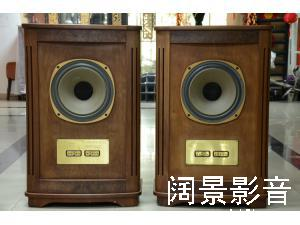 天朗/TANNOY 皇家系列 Canterbury 肯德堡 15寸钴磁同轴单元落地音箱