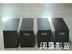 日本 高丘/TAOC 300DL JBL 4344 4343 4345 天朗 TAD 西湖音箱脚架 脚垫