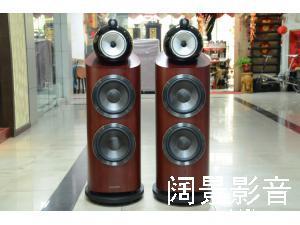 完美原音 宝华/B&W 800 D3 新款旗舰钻石高音落地音箱